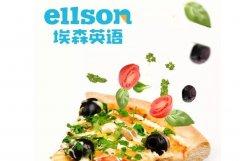 埃森教育埃森披萨DIY&显微镜下的世界活动热力