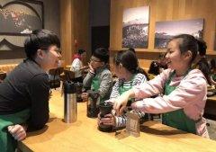 埃森教育埃森周末活动咖啡相遇之旅圆满结束!