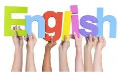 埃森教育石家庄幼升小英语面试如何进行针对性训