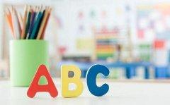 埃森教育埃森英语|石家庄少儿英语的正确打开方