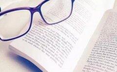 埃森教育石家庄埃森英语分享终南山英语学习经历